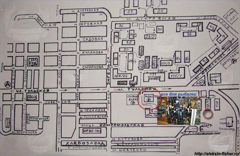 Карта Алексина Карта Калужской